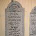 קבר רבי ישראל המגיד מקוזניץ